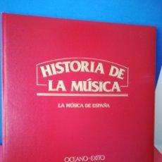 Libros de segunda mano: HISTORIA DE LA MÚSICA/LA MÚSICA EN ESPAÑA/DE ALFONSO X A JOAQUÍN RODRIGO/PRENSA ESPAÑOLA, 1982. Lote 170111586