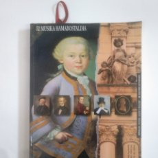Libros de segunda mano: PROGRAMA / CATALOGO DE LA 52 QUINCENA MUSICAL DE DONOSTIA SAN SEBASTIAN. TDK390. Lote 170161028
