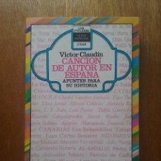 Libros de segunda mano: CANCION DE AUTOR EN ESPAÑA, APUNTES PARA SU HISTORIA, VICTOR CLAUDIN, LOS JUGLARES, EDICIONES JUCAR. Lote 210039398