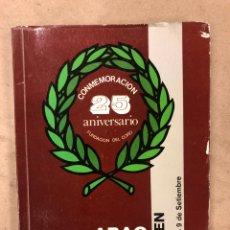 Libros de segunda mano: CARMEN (G. BIZET). ABAO, XXVIII FESTIVAL DE ÓPERA (1979) CONMEMORACIÓN 25 ANIVERSARIO.. Lote 170858633