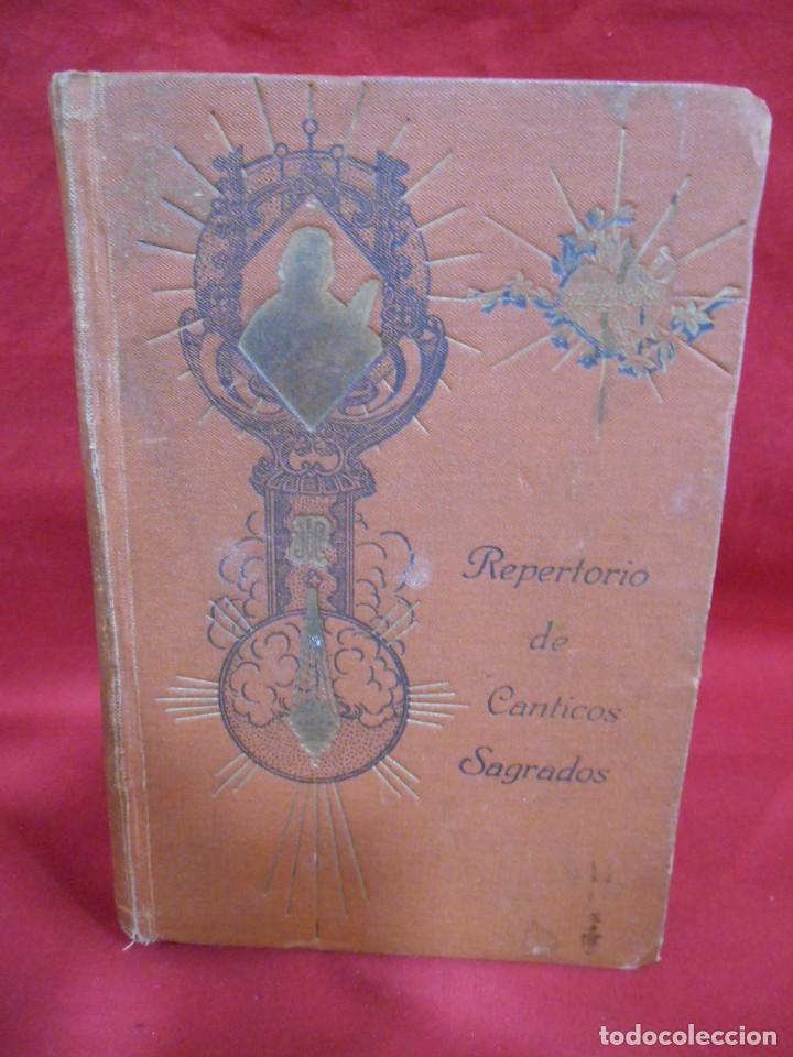 REPERTORIO DE CÁNTICOS SAGRADOS - J. GONZÁLEZ ALONSO - COCULSA, 6ª ED. DE LAS VOCES, 1946 - COMPLETO (Libros de Segunda Mano - Bellas artes, ocio y coleccionismo - Música)