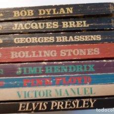 Libros de segunda mano: LOTE EDICIONES JUCAR - HENDRIX FLOYD DYLAN PRESLEY VICTOR MANUEL BRASSENS BREL ROLLING Y MÁS. Lote 181680352