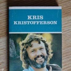 Libri di seconda mano: KRIS KRISTOFFERSON LOS JUGLARES 58 DANNY FAUX EDICIONES JÚCAR 1985. Lote 182757792