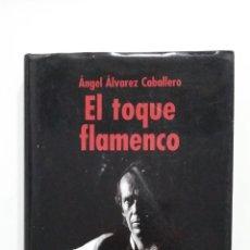 Libros de segunda mano: EL TOQUE FLAMENCO. ÁNGEL ÁLVAREZ CABALLERO. ALIANZA EDITORIAL. TDK419. Lote 182886245