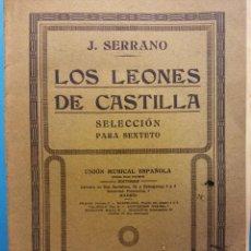Libros de segunda mano: LOS LEONES DE CASTILLA. J. SERRANO. UNIÓN MUSICAL ESPAÑOLA, EDITORES. Lote 189136777