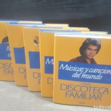 Libros de segunda mano: GRAN DISCOTECA FAMILIAR....5 TOMOS.....PLANETA....1991.... Lote 191571211