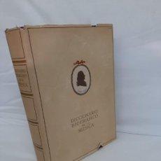 Libros de segunda mano: J. SEBASTIÁN BACH, DICCIONARIO BIOGRÁFICO DE LA MÚSICA.. Lote 192462300