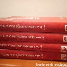 Libros de segunda mano: GRANDES GENIOS DE LA MUSICA - SARPE -1992. Lote 194232465
