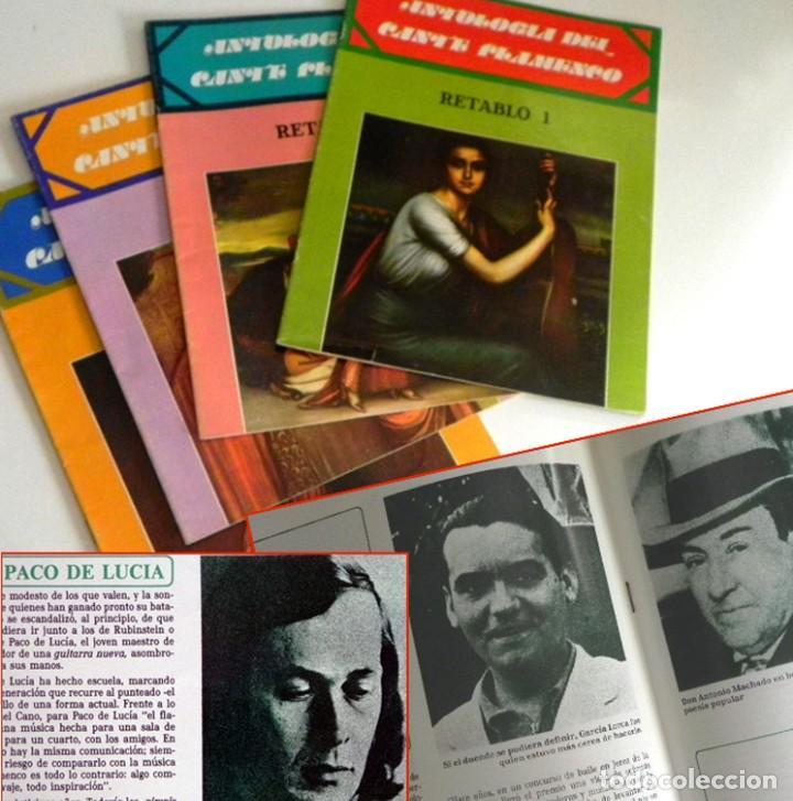 FASCÍCULOS ANTOLOGÍA DEL CANTE FLAMENCO RETABLO 1 2 3 4 - NO VENDO LIBRO - SABICAS PACO DE LUCÍA ETC (Libros de Segunda Mano - Bellas artes, ocio y coleccionismo - Música)