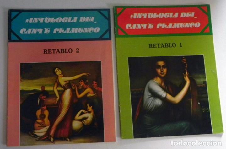 Libros de segunda mano: FASCÍCULOS ANTOLOGÍA DEL CANTE FLAMENCO RETABLO 1 2 3 4 - NO VENDO LIBRO - SABICAS PACO DE LUCÍA ETC - Foto 2 - 198309592