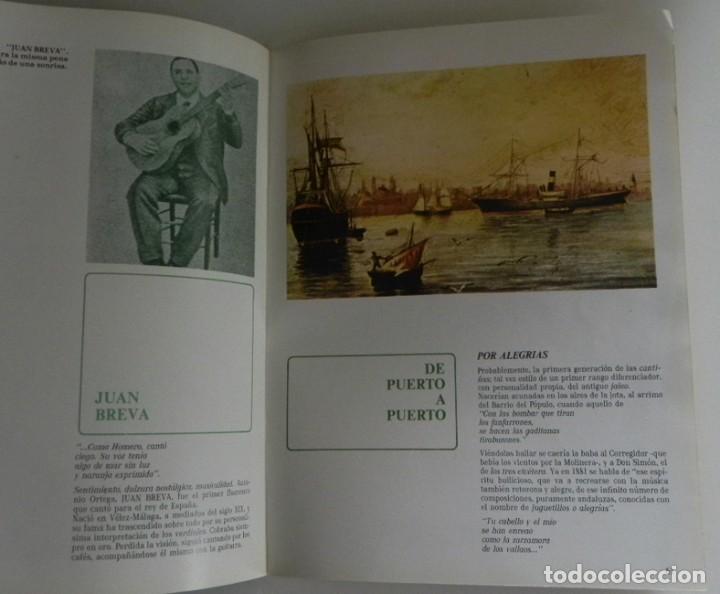 Libros de segunda mano: FASCÍCULOS ANTOLOGÍA DEL CANTE FLAMENCO RETABLO 1 2 3 4 - NO VENDO LIBRO - SABICAS PACO DE LUCÍA ETC - Foto 6 - 198309592
