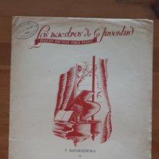 Libros de segunda mano: PARTITURA LA ORACION DE UNA VIRGEN PARA PIANO. BADARZEWSKA. Lote 198957005