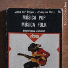 Libros de segunda mano: BIBLIOTECA CULTURAL MUSICA POP. Lote 203504443