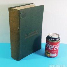 Libros de segunda mano: EL LIBRO DE LA JOTA ARAGONESA, DEMETRIO GALAN BERGUA 1966 1183 PAG, DEDICADO POR EL AUTOR. Lote 205559268