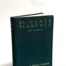 Libros de segunda mano: EL CANTE FLAMENCO. GUÍA ALFABÉTICA. 1966. Lote 207232047