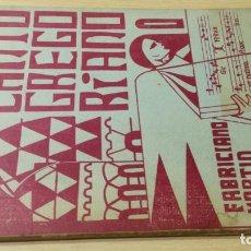 Libros de segunda mano: CANTO GREGORIANO - FABRICIANO MARTIN AVEDILLO - 1962 ZAMORA S-402. Lote 213232096