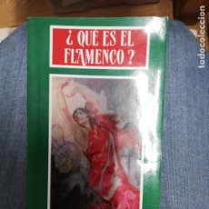 Libros de segunda mano: QUÉ ES EL FLAMENCO? FERNANDO QUIÑONES. Lote 221318677
