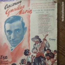 Libros de segunda mano: CANCIONERO, GONZÁLEZ MARÍN. L.20558-254. Lote 221592680
