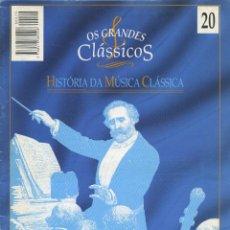 Libros de segunda mano: LOS GRANDES CLÁSICOS. HISTORIA DE LA MÚSICA CLÁSICA. Nº 20. EDICIONES DEL PRADO. 1994. PP. 229-240. Lote 222578895