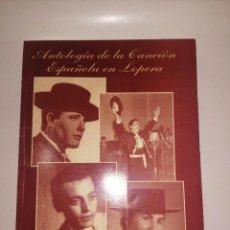 Libros de segunda mano: J. L. PANTOJA VALLEJO - ANTOLOGÍA DE LA CANCIÓN ESPAÑOLA EN LOPERA. Lote 222716650