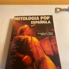 Libros de segunda mano: MITOLOGIA POP ESPAÑOLA. Lote 233191525