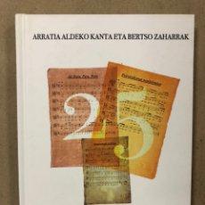 Libros de segunda mano: ARRATIA ALDEKO KANTA ETA BERTSO ZAHARRAK. ARRATIAKO MUSIKA ESKOLS 25. URTE HISTORIA (2012). EUSKERA.. Lote 234871205
