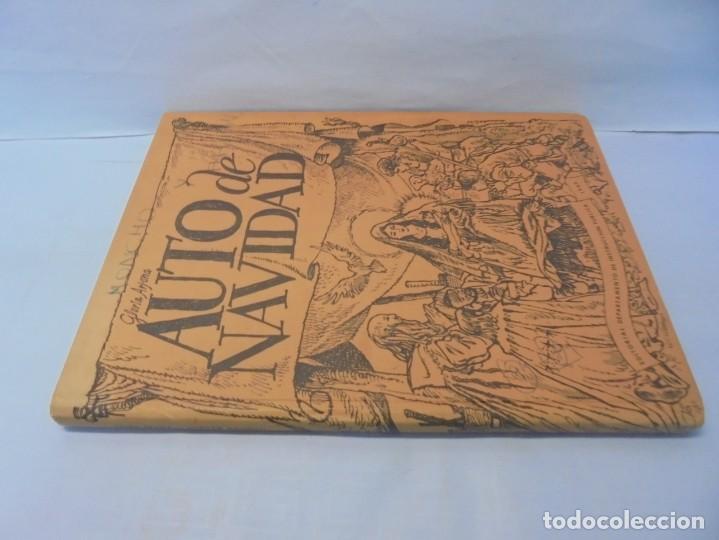 Libros de segunda mano: AUTO DE NAVIDAD. GLORIA ARJONA. EDITORIAL DEPARTAMENTO DE INSTRUCCION PUBLIVA. 1969 - Foto 2 - 236761355