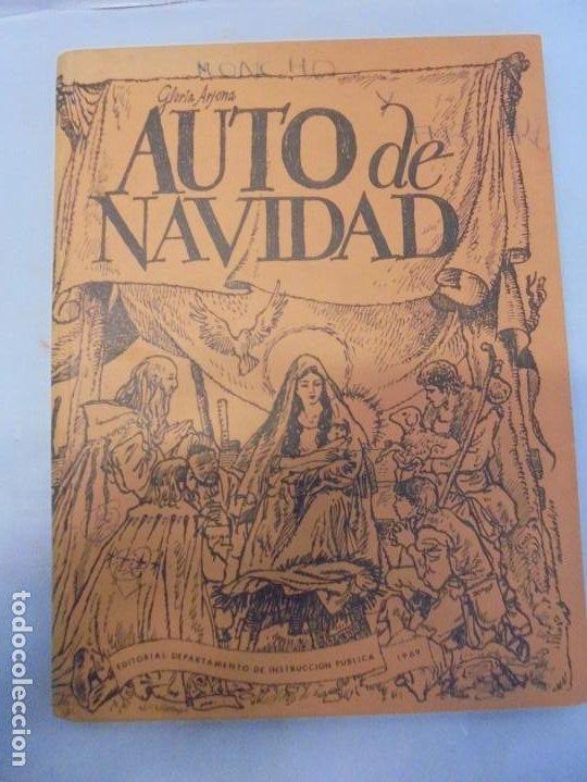 Libros de segunda mano: AUTO DE NAVIDAD. GLORIA ARJONA. EDITORIAL DEPARTAMENTO DE INSTRUCCION PUBLIVA. 1969 - Foto 6 - 236761355