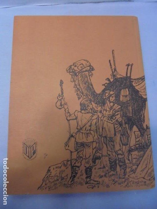 Libros de segunda mano: AUTO DE NAVIDAD. GLORIA ARJONA. EDITORIAL DEPARTAMENTO DE INSTRUCCION PUBLIVA. 1969 - Foto 17 - 236761355