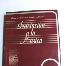 Libros de segunda mano: MÚSICA Y ACTIVIDADES ARTÍSTICO CULTURALES. INICIACIÓN A LA MÚSICA CARLOS GÓMEZ AMAT. Lote 243841660