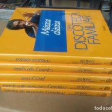 Libros de segunda mano: GRAN DISCOTECA FAMILIAR 5 TOMOS-PLANETA AGOSTINI. Lote 245078885