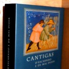 Libros de segunda mano: X119 - CANCIONEROS MEDIEVALES GALEGOS-PORTUGUESES. M. RODRIGUEZ LAPA. CANTIGAS. GALICIA. PORTUGAL.. Lote 246586340