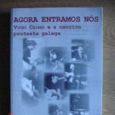 Libros de segunda mano: AGORA ENTRAMOS NÓS - SHEILA FERNÁNDEZ CONDE - ED. CONSORCIO DE SANTIAGO, 2018 - 1ª EDICIÓN. Lote 249133680
