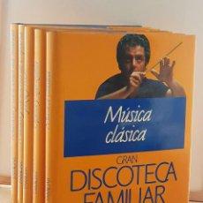 Libros de segunda mano: GRAN DISCOTECA FAMILIAR (COMPLETA, 5 TOMOS / ED. PLANETA) - VV.AA.. Lote 263134015