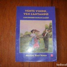 Libros de segunda mano: LIBRO VENTE VINDO VEN CANTANDO CANCIONERO ESCOLAR GALLEGO MANUEL RICO VEREA. Lote 263194055