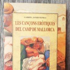 Libros de segunda mano: LES CANÇONS EROTIQUES DEL CAMP DE MALLORCA - GABRIEL JANER MANILA - 1 ED. 1995. Lote 277234693