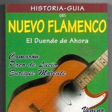 Libros de segunda mano: PEDRO CALVO . HISTORIA-GUÍA DEL NUEVO FLAMENCO. Lote 289929958