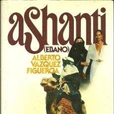 Libros de segunda mano: ASHANTI - ALBERTO VAZQUEZ FIGUEROA - EDITORIAL CÍRCULO DE LECTORES - 1979. Lote 35330567