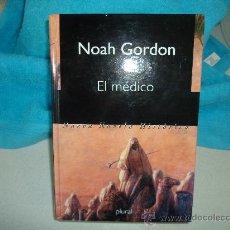 Libros de segunda mano: EL MEDICO, NOAH GORDON. Lote 37149257