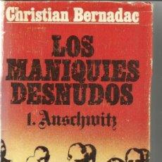 Libros de segunda mano: LOS MANIQUIES DESNUDOS. AUSCHWITZ. GRIBALJO. BARCELONA. 1974. Lote 39003932