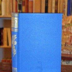 Libros de segunda mano: LOCURA DE REINA. ELSWYTH THANE. 1949. Lote 43930837