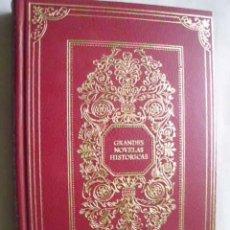 Libros de segunda mano: BEN-HUR. WALLACE, LEWIS. 1970. Lote 45619862