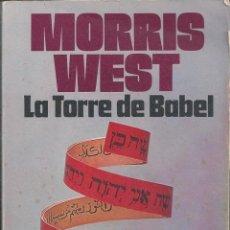 Libros de segunda mano: MORRIS WEST - LA TORRE DE BABEL (ISRAEL EN ARMAS). Lote 47272218