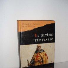 Libros de segunda mano: EL ÚLTIMO TEMPLARIO DE EDWARD BURMAN. Lote 48748599
