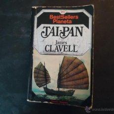 Libros de segunda mano: TAI - PAN. Lote 50024535