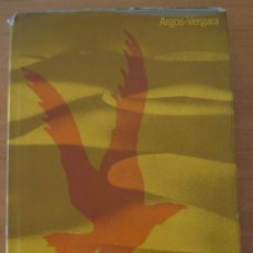 Libros de segunda mano: SALA-DIN. ANDREW OSMOND. LIBRERÍA EDITORIAL ARGOS. AÑO 1976.. Lote 51381515