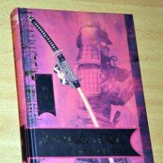 Libros de segunda mano: LEYENDAS DE LOS OTORI - Nº 1: EL SUELO DEL RUISEÑOR - DE LIAN HEARN - EDITORIAL ALFAGUARA - AÑO 2004. Lote 53602820