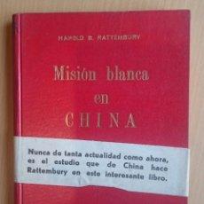 Libros de segunda mano: MISION BLANCA EN CHINA - HAROLD B. RATTEMBURY. Lote 55710058