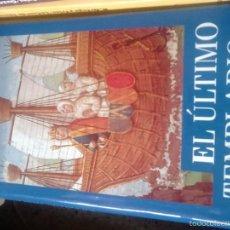 Libros de segunda mano: EL ULTIMO TEMPLARIO. Lote 58061041