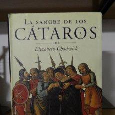 Libros de segunda mano: LA SANGRE DE LOS CÁTAROS - ELIZABETH CHADWICK - 1998. Lote 65847954
